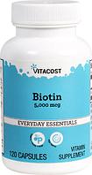 Биотин, Vitacost, Biotin, 5000 мкг, 120 капсул