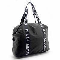 Спортивная женская сумка Emkeke черная текстильная дорожная на плечо, фото 1