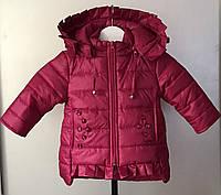 Детская демисезонная куртка на девочку 1-3 года малиновый, фото 1
