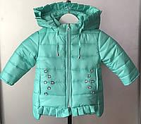 Детская демисезонная куртка на девочку 1-3 года бирюзовый, фото 1