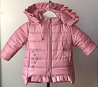 Детская демисезонная куртка на девочку 1-3 года пудра, фото 1