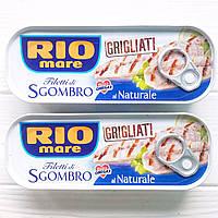 Филе скумбрии в маринаде Rio Mare  120 грамм