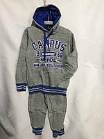 """Детскийкостюмдлямальчика,на флисе, """"Campus"""" 5-8лет, серый, фото 1"""