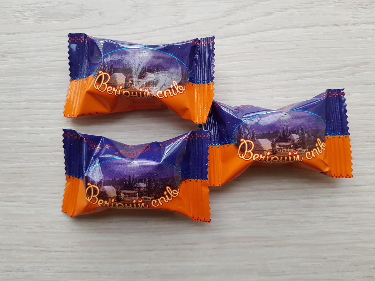 Конфеты оптом Вечерний спив со вкусом апельсина 2 кг. ТМ Балу