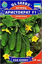 Семена огурца Аристократ F1, 10 с, GL SEEDS
