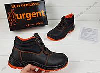 Ботинки рабочие, мужская спец обувь, рабочая обувь URGENT. Метал носок! Польша!