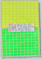 Ценник лист=100шт уп=10листов (от300грн) -весь товар подробнее на сайте ideal-tex.com