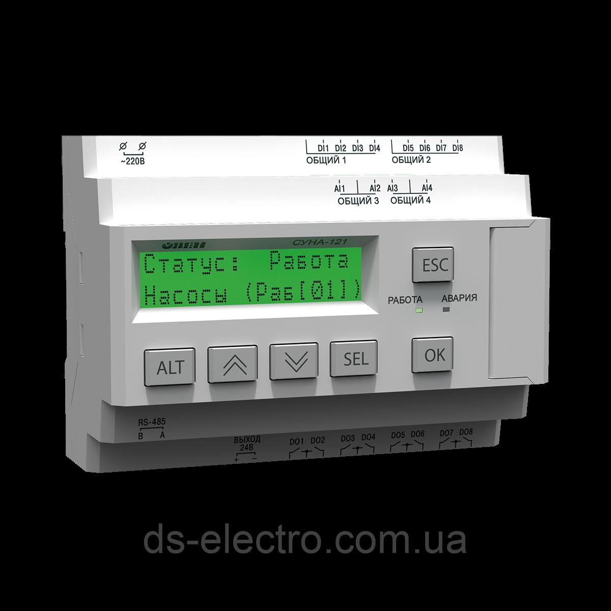 СУНА-121 контроллер для групп насосов с поддержкой датчиков 4…20 мА и RS-485