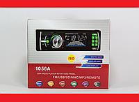 "Штатная автомагнитола MP3 1056A: дисплей 3"", размер 1DIN, SD/MMC/USB разъем, FM 87.5-108 mhz, 12 V"