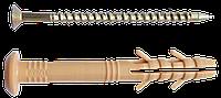 Дюбели быстрого монтажа с шурупом 6Х80 потай (100 шт/уп)
