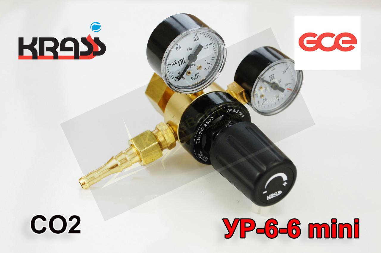 Редуктор KRASS углекислотный УР 6 mini малогабаритный 2117612 КРАСС