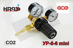 Редуктор KRASS вуглекислотний УР 6 mini малогабаритний 2117612 КРАСС