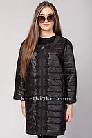 Женская куртка с отделкой большого размера Kapriz  60554