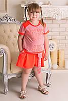 Костюм детский Флоренция (оранжевый), фото 1