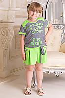 Костюм детский Флоренция (салатовый), фото 1