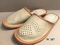 Тапочки кожаные  Женские