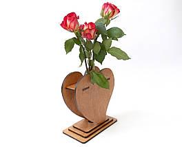 Маленька дерев'яна яна ваза «Любляче серце»: найкращий подарунок для коханої людини