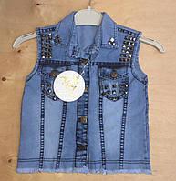Жилетка детская джинсовая для девочек 8-12 лет