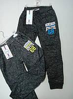 Штаны спортивные для мальчика р.98-128
