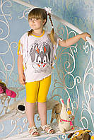 Костюм детский Ямайка (желтый), фото 1