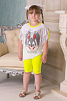 Костюм детский Ямайка (лимон), фото 1