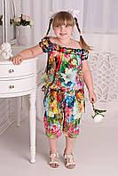 Костюм детский Канкан (радужный), фото 1