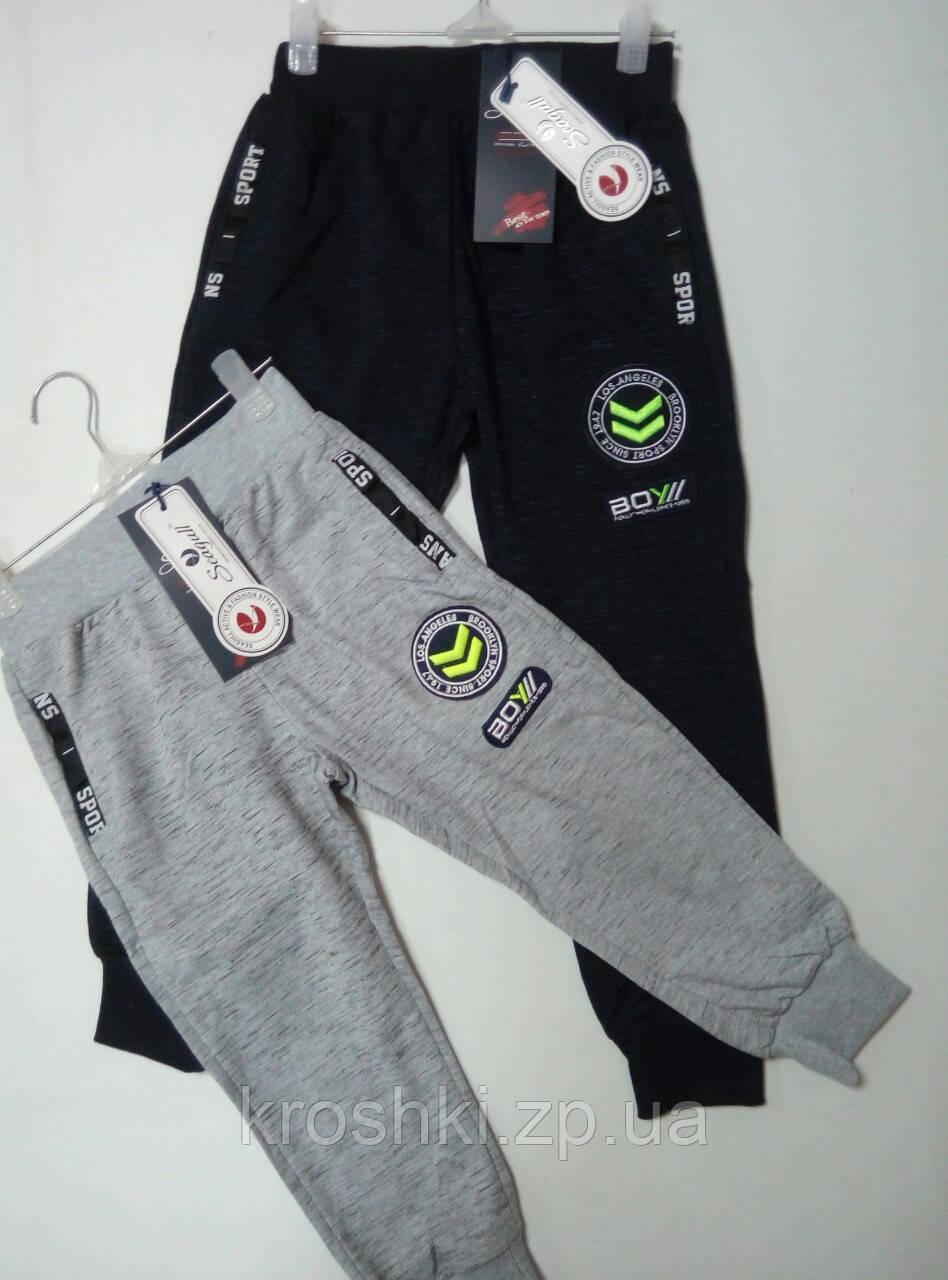 Сортивные штаны для мальчика р.98-128