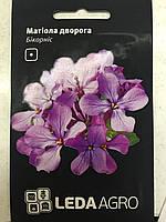 Матиола дворогая бикорнис 0.2г Леда Агро