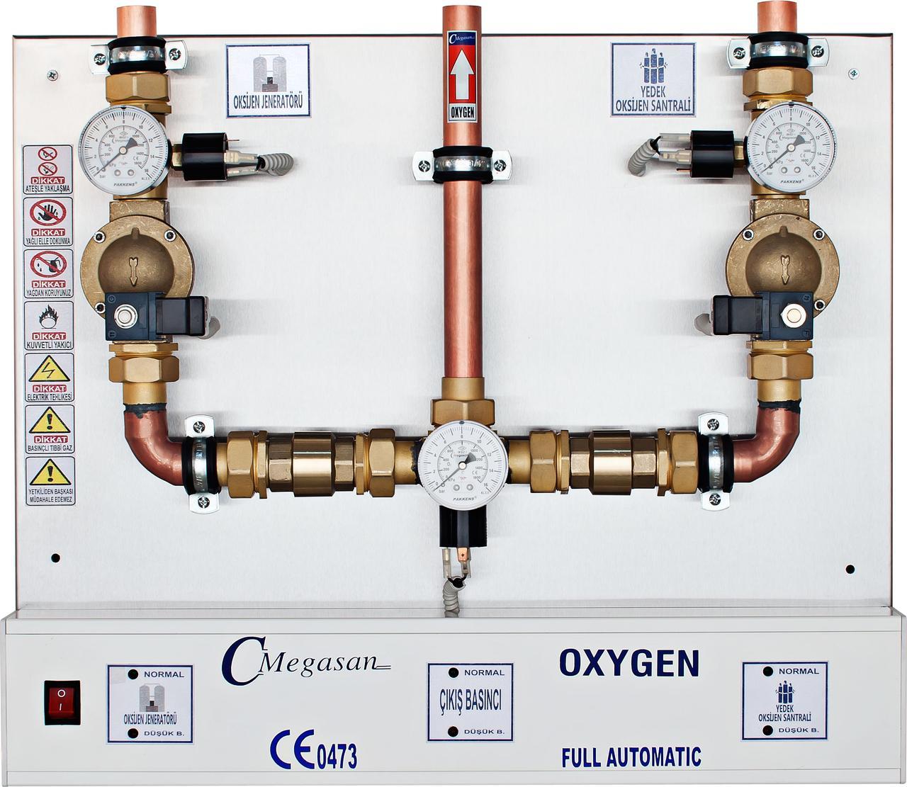 Блок переключения на баллонный резерв от генератора кислорода