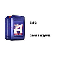 ВМ-3 олива вакуумна, фото 1