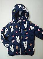 Курточка демисезонная для девочки р.86-98