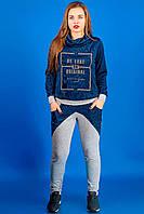 Спортивный костюм Далия (синий), фото 1