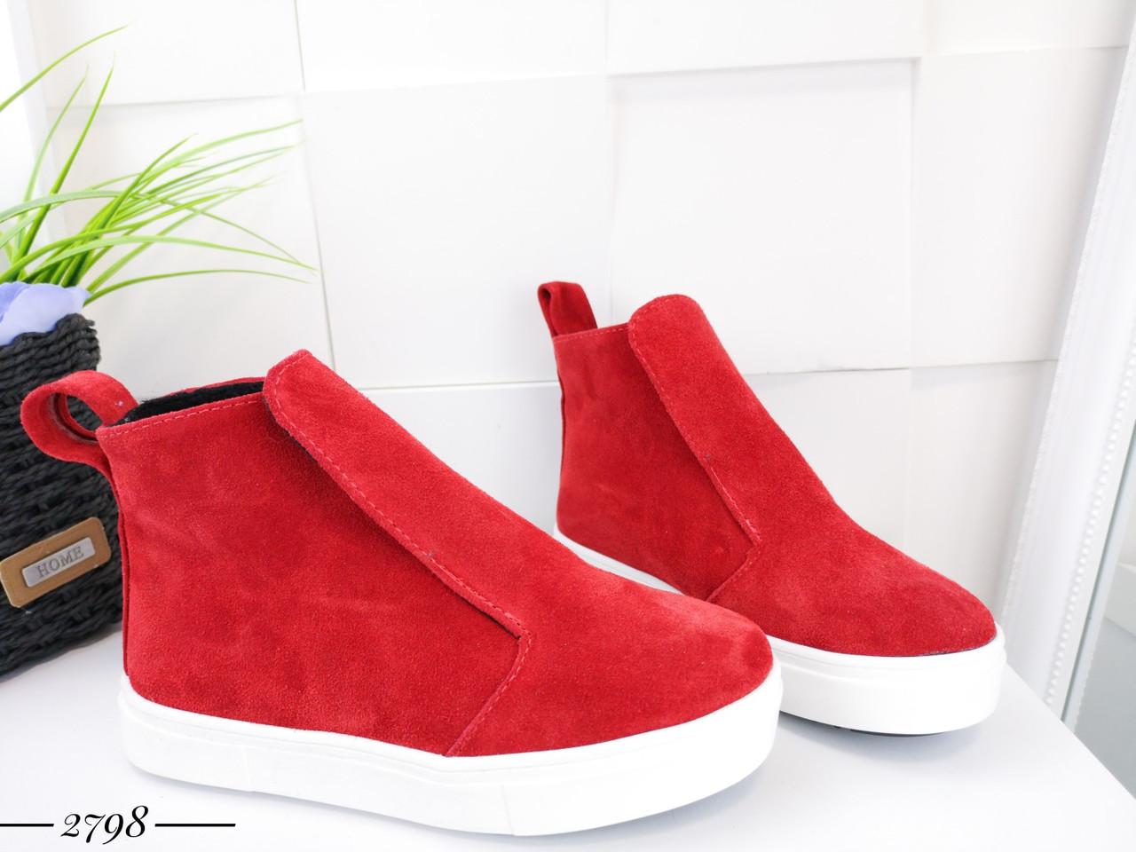 Шикарные замшевые ботинки на низком ходу 36-40 р красный