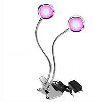 Настольный светодиодный фитосветильник 16 Вт
