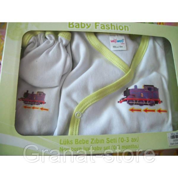 Костюм для новорожденного Baby Fashion 5 элементов