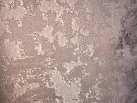 Штора коричневая в гостиную