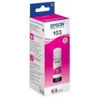 Расходные материалы для специализированных принтеров Epson C13T00S34A