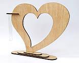 Ваза «Любляче серце»: вишуканий декор і ідеальний подарунок для коханої людини, фото 2