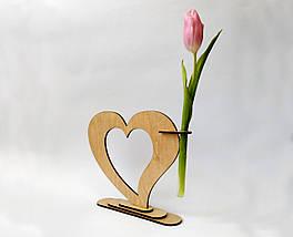 Ваза «Любляче серце»: вишуканий декор і ідеальний подарунок для коханої людини
