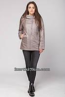 Женская куртка короткая  большого размера  Quiet Poem 9506