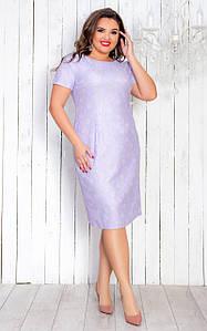 Платье футляр с коротким рукавом 52-54 р