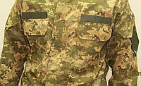 Новая Военная форма украинской армии цифра