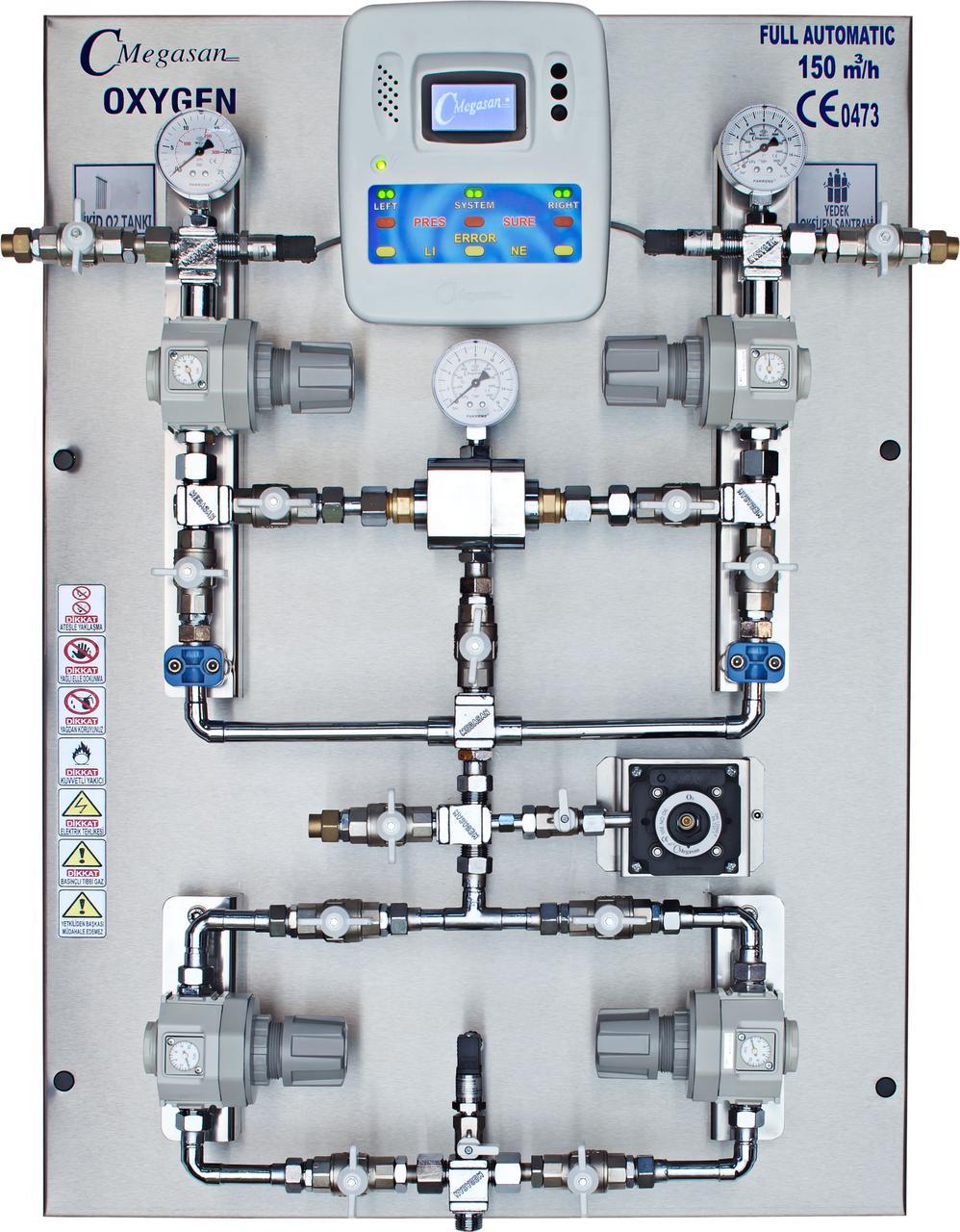 Блок переключения резервного источника жидкого кислорода
