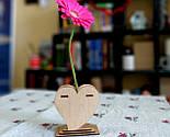 Маленька дерев'яна ваза «Любляче серце»: найкращий подарунок для коханої людини, фото 6