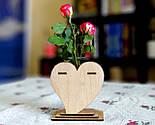 Маленька дерев'яна ваза «Любляче серце»: найкращий подарунок для коханої людини, фото 9