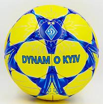 М'яч футбольний Динамо-Київ FB-0047-6591-U