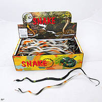 Змеи резиновые