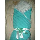 Акция! Конверт-одеяло на выписку вязаный теплый на махре. Бирюза, фото 2