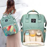 Органайзер-рюкзак для мамы baby tree