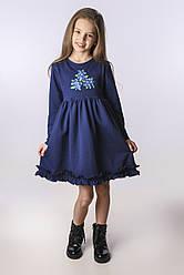 Сукня Florence